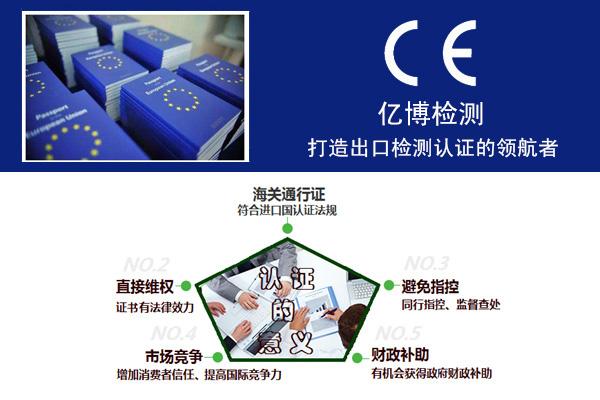 水泵CE认证